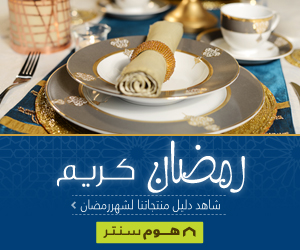 احذية سهرات روعه 1-Ramadan-Catalogue-